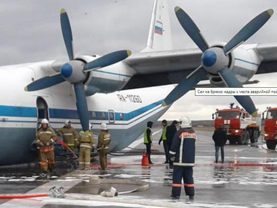 """В Минобороны объяснили посадку Ан-12 """"на брюхо"""""""
