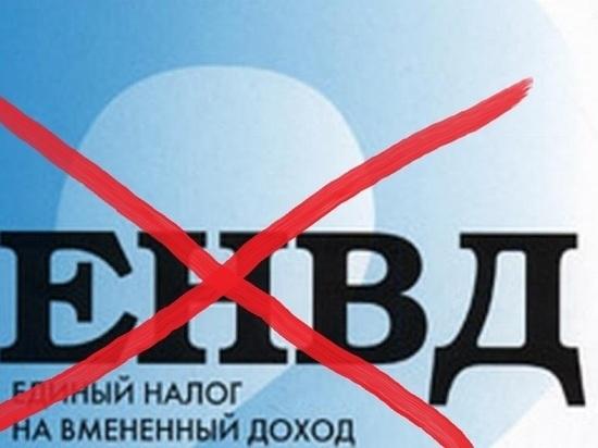 Ивановским компаниям придется сменить режим налогообложения