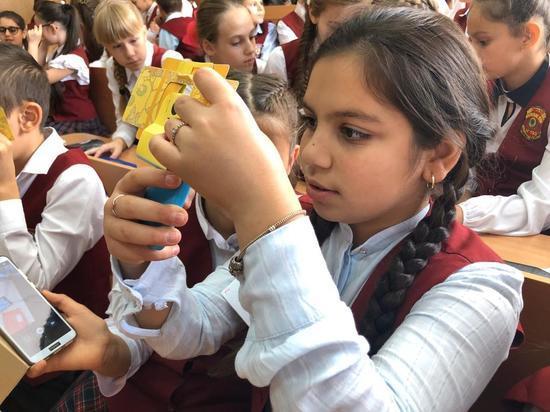 Фолдскопы погрузят ставропольских школьников в интересный реальный мир