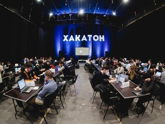 Россельхозбанк объявил хакатон с призовым фондом 900 тысяч рублей на Международном цифровом агропромышленном форуме