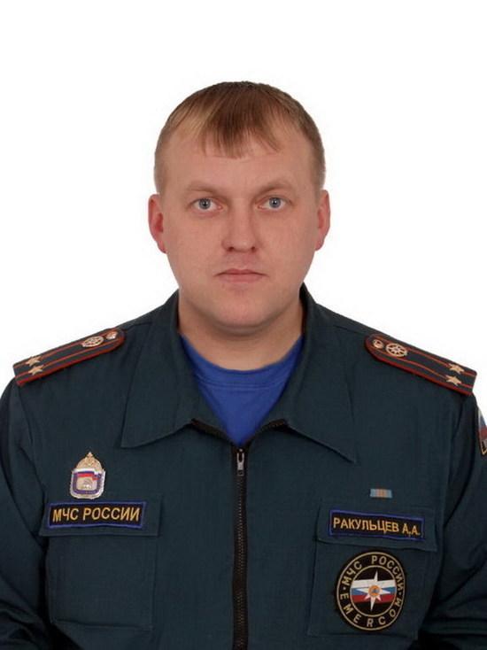Продолжение статьи МК-Урал о разговоре про взятку с участием подполковника Ракульцева
