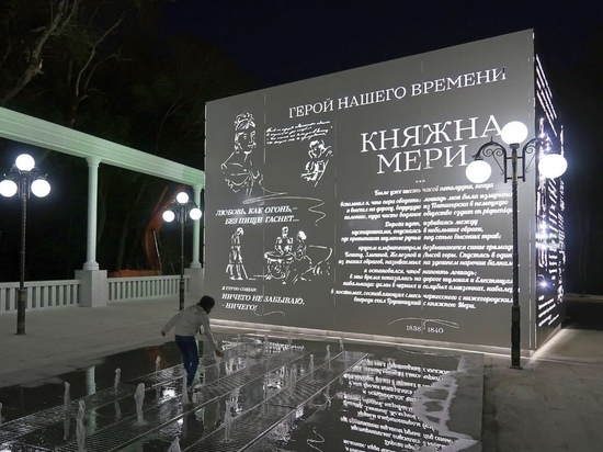400 стихотворений Лермонтова прочтут в Железноводске