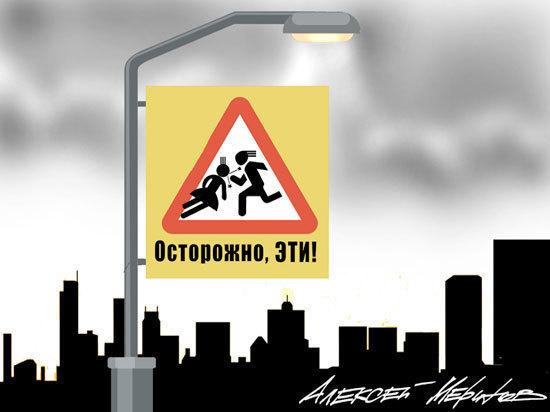 Как травят детей в современных школах: звериные законы российского буллинга