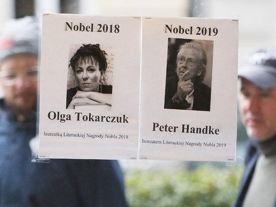 Бунтарь и защитница природы: чем прославились лауреаты Нобелевки по литературе