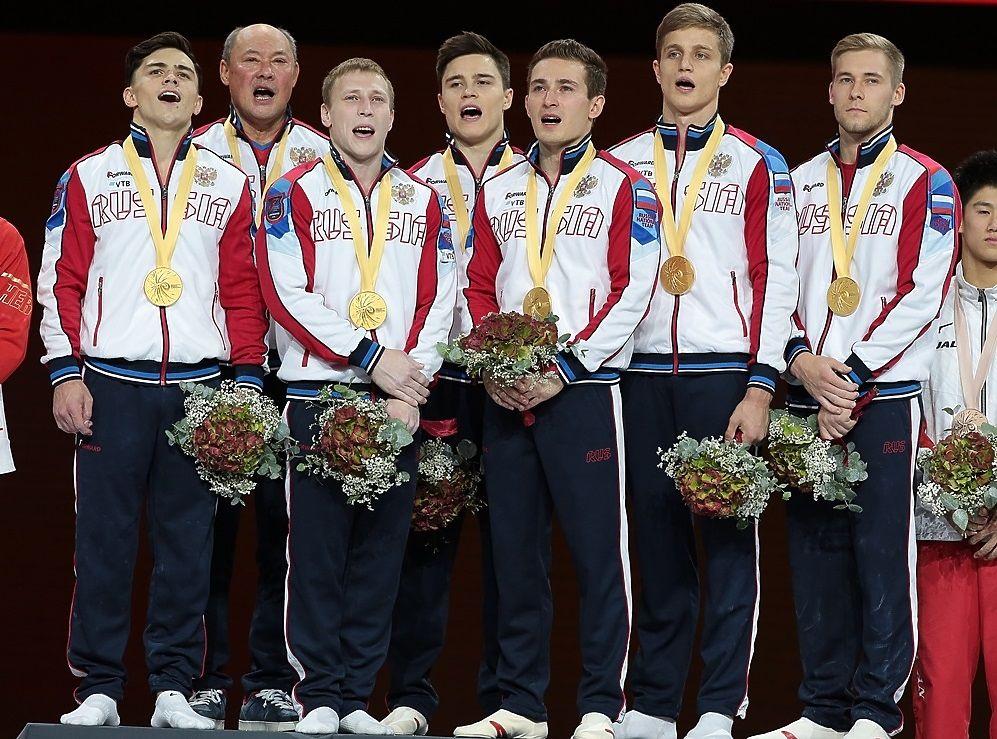 """Первое """"золото"""": как наши гимнасты впервые выиграли командное многоборье на ЧМ"""