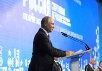 Путину сломали нос