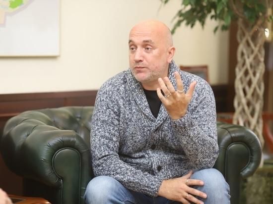 Прилепин попросил Любимова отремонтировать музыкальную школу в Скопине