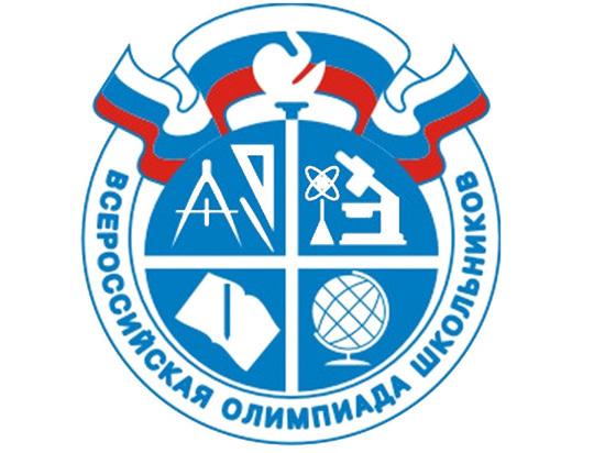 Ивановские школьники, победившие на олимпиадах, будут получать денежную премию
