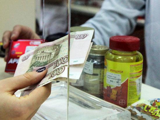 В России легализуют торговлю лекарствами по Интернету