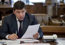 Куйвашев на президентском совете доложил Путину о старте подготовки к Универсиаде-2023