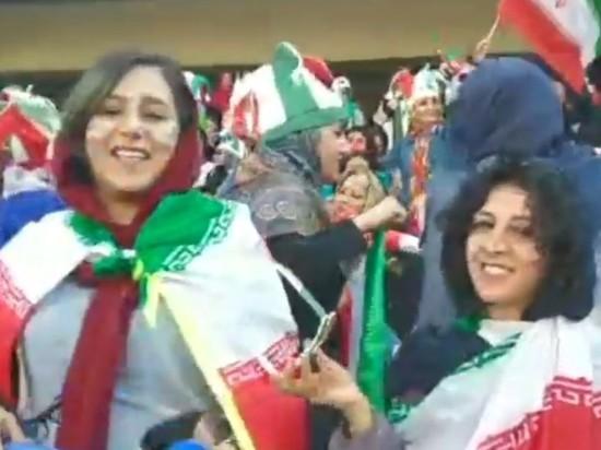 Женщин в Иране впервые с 1981 года допустили на футбольный матч