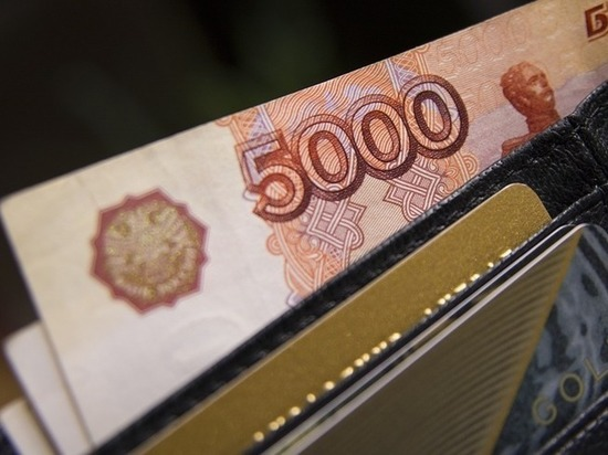 Медведев призвал отменить комиссии при денежных переводах между регионами