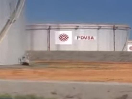 Возобновляет работу американо-венесуэльская компания по переработке нефти