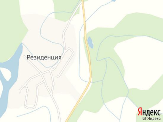 В Хабаровском крае находится одно из самых смешных названий сел в России