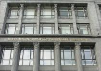Министерство финансов России намерено встать на защиту права клиентов кредитных организаций на свободный выбор услуг