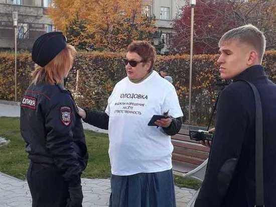 Возле здания правительства Новосибирской области появились голодающие