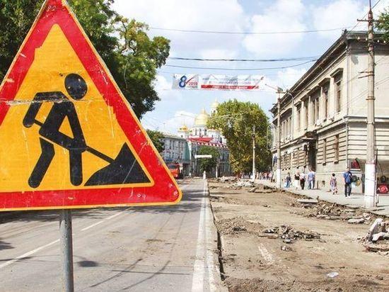 На выходных в центре Симферополя снова изменят схему движения