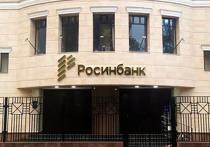«Росинбанка» больше нет, но разбирательства, связанные с его чистоплотностью сделок, идут до сих пор