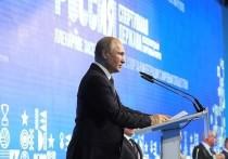 Владимир Путин объявил о проведении спортивных игр стран БРИКС в Челябинске в 2020 году
