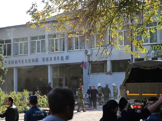 Погибших во время расстрела в Керченском политехе почтят минутой молчания