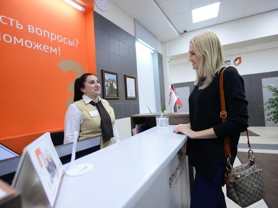 Еще один МФЦ открылся в центре Воронежа