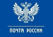 Генеральным директором «Почты России» останется Николай Подгузов