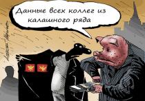 Утечки данных по клиентам российских банков набрали обороты