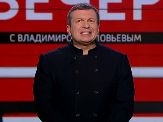 Телеведущий Соловьев прокомментировал убийство рецидивистом девочки в Саратове