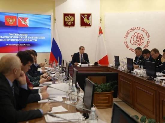 Вопросы противодействия распространению наркотиков обсудили в Вологодской области
