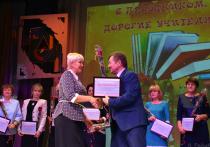 Металлоинвест направил на поддержку образования в Губкине 10 млн рублей