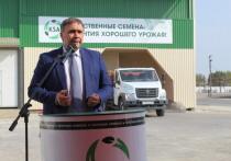 В Крыму запустили работу мощного селекционно-семеноводческого центра