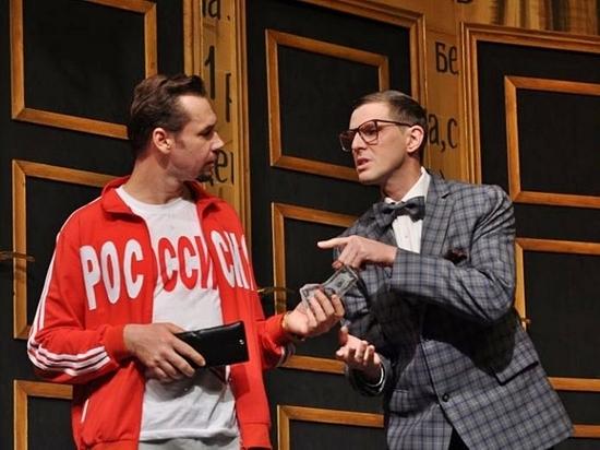 Театральная афиша Крыма с 10 по 16 октября