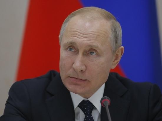 Путин назвал условие вывода российских войск из Сирии