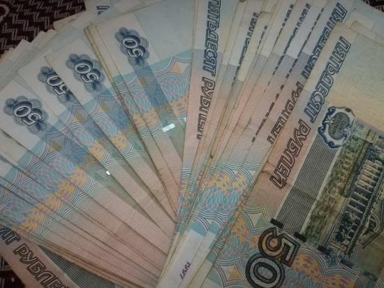 Жительница Новотроицка поверила, что получит 10 миллионов
