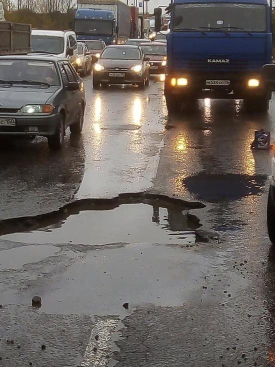 Суринский путепровод Ярославля отремонтируют