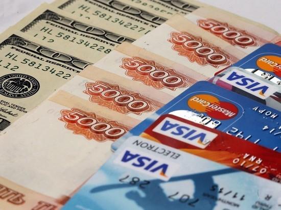 СМИ: в Москве директор банка перевела мошенникам 150 тысяч рублей