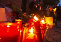 Согласно исследованию специалистов Центра Кантора при Тель-Авивском университете за прошлый год уровень антисемитизма в мире увеличился на 13 процентов