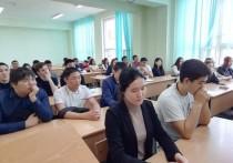 Калмыцкие общественники: есть кейсы для профстажировки