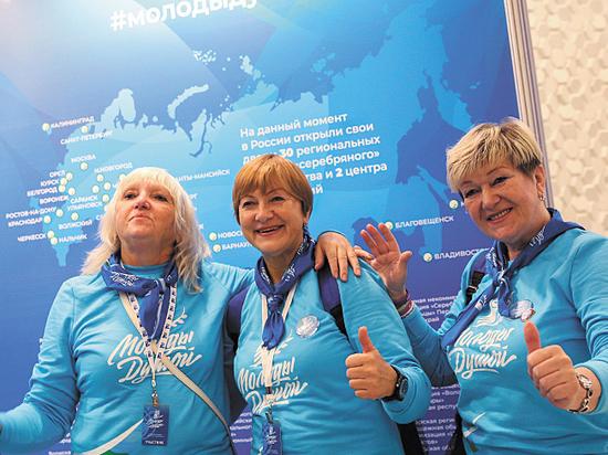 Москва впервые приняла всероссийский форум «серебряных» добровольцев