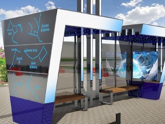 В Архангельске планируют установить автобусную остановку с северным сиянием