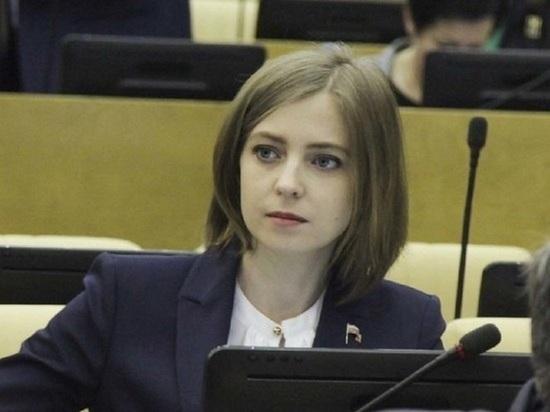 Поклонская отреагировала на позицию преемницы Меркель по Крыму