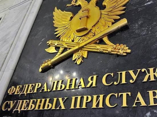 300 тыс. алиментов заплатил шелеховчанин ради отпуска