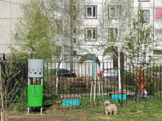 Во дворах Красноярска устанавливают дог-боксы