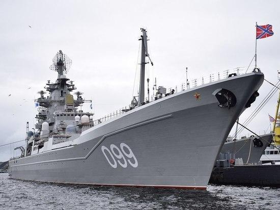 """Конгрессмен США поздравил флот страны снимком крейсера-""""убийцы"""" американских кораблей"""