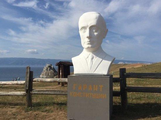 Бюст президента Путина увезли с Ольхона