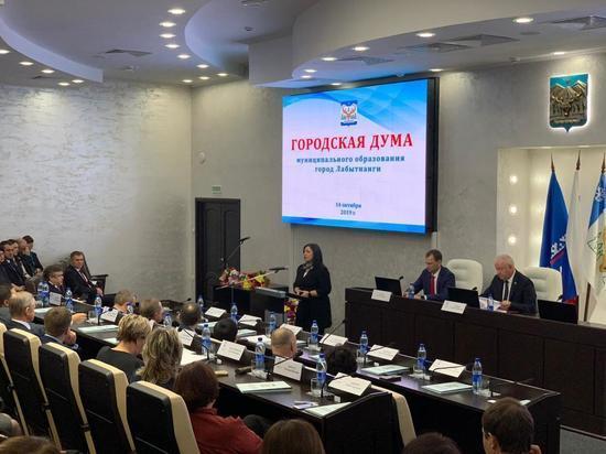 Марину Трескову снова выбрали главой Лабытнанги. Фото