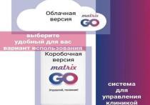 Тюменская разработка Matrix GO становится функциональнее