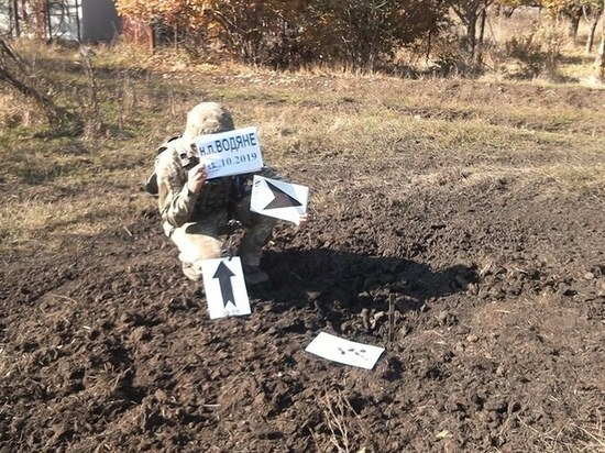 Украина по-своему объяснила срыв отвода сил в Донбассе