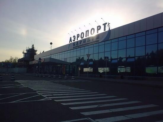 Барнаульский аэропорт отсудил три объекта у Россреестра