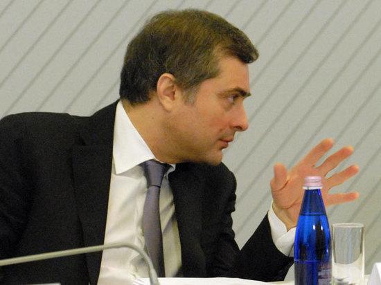 Сурков назвал «путинизм» глобальным политическим лайфхаком